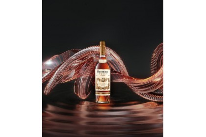Hennessy VSOP Privilège 200Th Anniversary Limited Edition