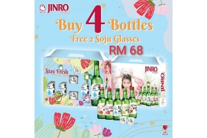 Jinro Soju Gift Pack (Buy 4 bottles free 2 soju glasses)