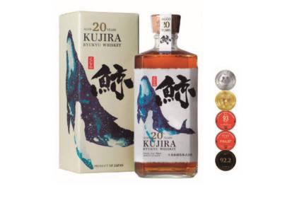 KUJIRA RYUKYU WHISKEY 20 YEARS SINGLE GRAIN