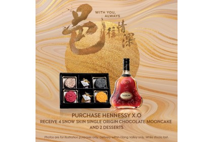 Hennessy XO 70cl [Mid-Autumn Festival - KLANG VALLEY ONLY] 2021